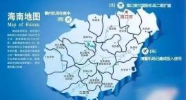 海南未来五年全岛整体规划一览!